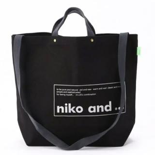 niko and... - ニコアンド 2way ロゴトートバッグ