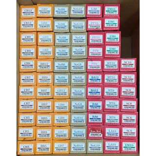 タマリス(Tamaris)の激安 タマリス クリエイティブフェリエ 110本セット(カラーリング剤)