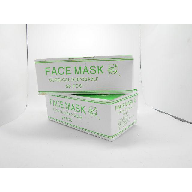 マスク型紙販売 / ※お値下げ中※医療用サージカルマスク3層式 米国規格(1箱50枚入) 2箱セットの通販 by バルバトス's shop
