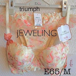 トリンプ(Triumph)の【新品タグ付】triumph/ジュエリングブラE65M(定価¥12,650)(ブラ&ショーツセット)
