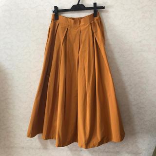 Bou Jeloud - ほぼ新品 ブージュルード タイプライタースカート