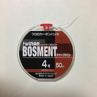 ダイヤフィッシング ジョイナー・ボスメント 4号 ライトブラウン(釣り糸/ライン)