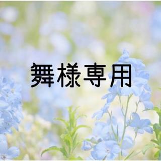 お米 令和元年 愛媛県産キヌヒカリ 白米 10㎏