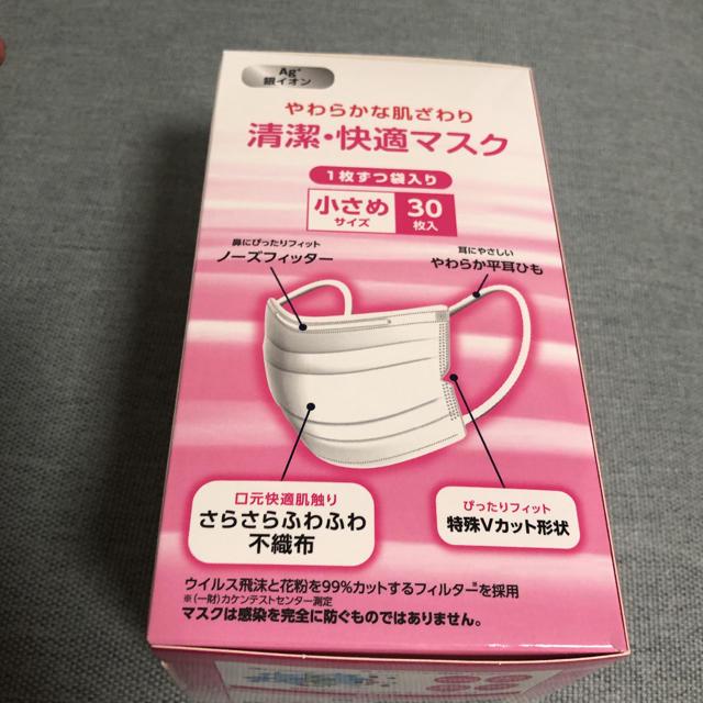 アイリスオーヤマ - マスク 個包装 30枚 アイリスオーヤマの通販