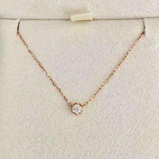 4℃ - オデュース 4℃ 一粒ダイヤモンド ネックレス K18PG 3mm 1.1g