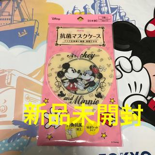 ディズニー(Disney)の★新品未開封★ディズニー 大人気❤️ミッキー ミニー 抗菌マスクケース(日用品/生活雑貨)
