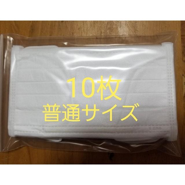マスク 六本松 | 使い捨てマスクの通販 by N's shop
