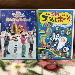 NHK おかあさんといっしょ DVD 2本セット