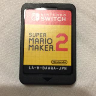 Nintendo Switch - スーパーマリオメーカー2 Switchソフトのみ