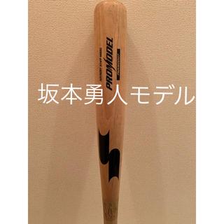 SSK - [SSK] 軟式 一般 木製バット 坂本勇人モデル プロモデル