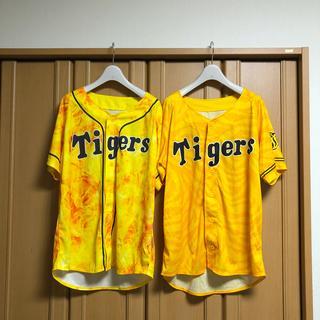ハンシンタイガース(阪神タイガース)の阪神タイガース 黄色 黒 球場ユニフォーム 2着セット(応援グッズ)