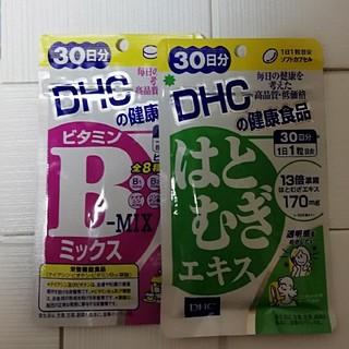 DHC - はとむぎエキス・ビタミンBミックス