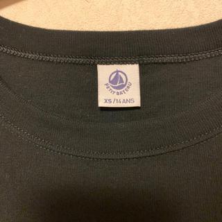 プチバトー(PETIT BATEAU)のプチバトー 超定番 クルーネック半袖T 14アンス(Tシャツ(半袖/袖なし))