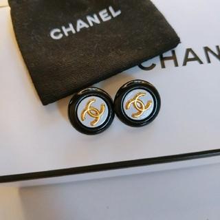CHANEL - CHANEL バイカラー ボタン2つセット