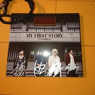 ONE OK ROCK - CD MY FIRST STORY / ANTITHESE 直筆サイン入