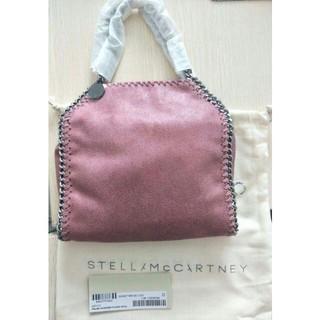 Stella McCartney - Stella McCartney ステラマッカートニーファラベラ ミニ  ピンク