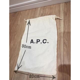 A.P.C - A.P.C. 巾着袋