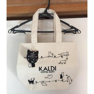 カルディ(KALDI)のneko様専用カルディ 2020ねこの日バッグ プレミアム  バッグとカレンダー(トートバッグ)