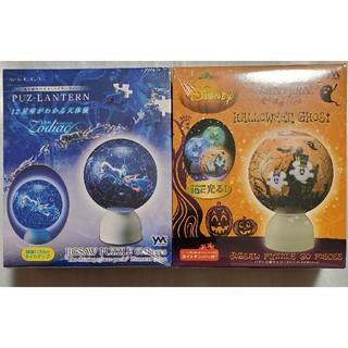 光る球体パズル 12星座がわかる天体儀 パズランタン 球体パズル ゾディアック (置物)