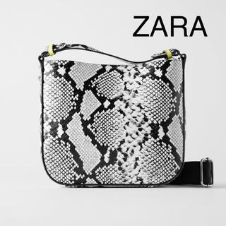 ZARA - ZARA ザラ 新品 パイソン バケット ショルダーバッグ