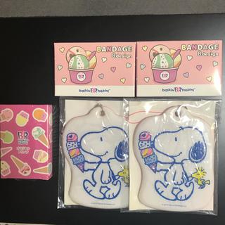アイスクリーム(ICE CREAM)の【新品】サーティーワン 福袋の色々 5点セット(キャラクターグッズ)