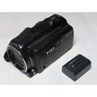 SONY - SONY ソニー ビデオカメラ Handycam HDR-PJ800