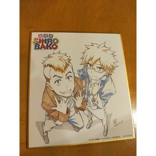 SHIROBAKO劇場版特典色紙