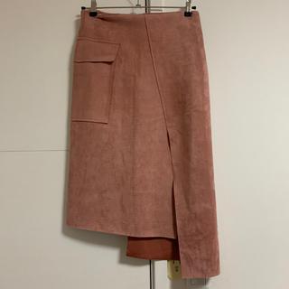 FRAY I.D - MODEROBE/スエード素材アシンメトリースカート
