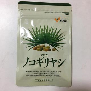 やわたノコギリヤシ(ビタミン)