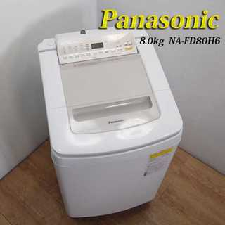 美品 2019年製 縦型洗濯乾燥機 8.0kg 保証6か月 JS36