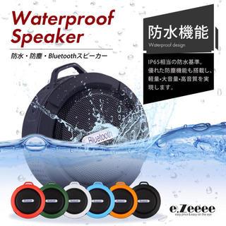 ワイヤレススピーカー 防水 Bluetoothスピーカー アウトドア