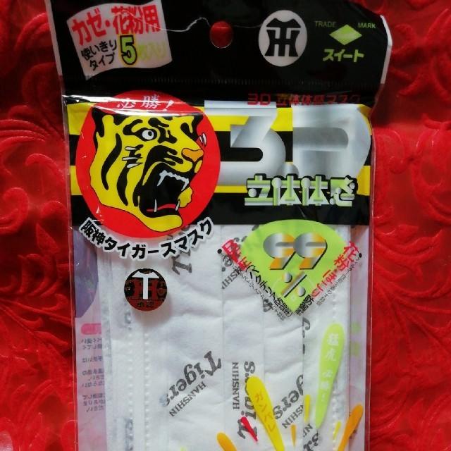 ガーゼ マスク 通販 50枚 | 使い捨てマスクの通販 by まるお's shop