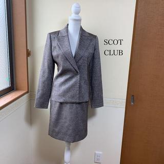 SCOT CLUB - SCOT CLUB スーツ ツイード  9号 茶系