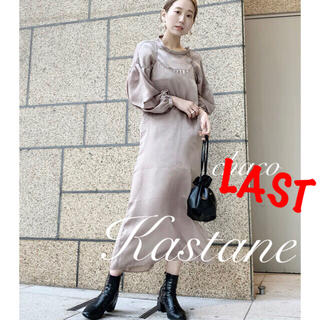 Kastane - ラスト⚠️🌷 ¥9790【Kastane】サテンワンピース&ブラウスSET