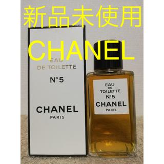 CHANEL - 【新品未使用】CHANEL no5 シャネル 5番 100ml