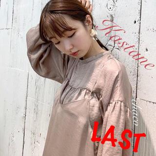 Kastane - ラスト🌷 ¥9790【Kastane】サテンワンピース&ブラウスSET