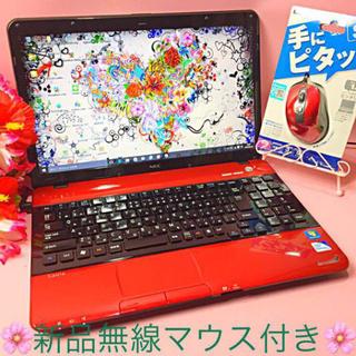 NEC - 煌くお嬢様レッド❤️大容量500G❤️DVD/オフィス/無線❤️Win10❤️紅