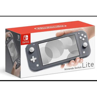 Nintendo Switch - 【新品 未使用】Nintendo Switch lite グレー