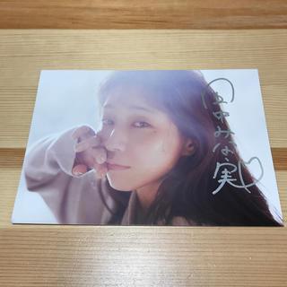 宝島社 - 田中みな実 直筆サイン入りポストカード