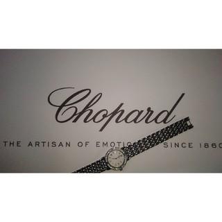 ショパール(Chopard)の売約済み Chopard・VintageWatch(腕時計)