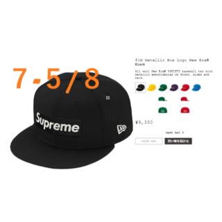 Supreme - $1M Metallic Box Logo New Era black