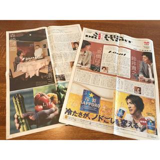 北海道新聞 TEAM NACS 対談特集 オフィスキュー レア(お笑い芸人)