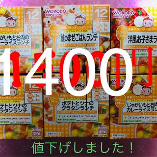ワコウドウ(和光堂)の新品♡12ヵ月 ベビーフード セット 6個(離乳食器セット)