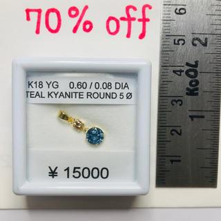 K18YG ペンダントトップ ダイヤ ティールカイヤナイト AANI アニ