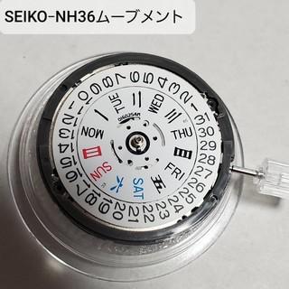 セイコー(SEIKO)のNH36Aデイデイトムーブメント(その他)