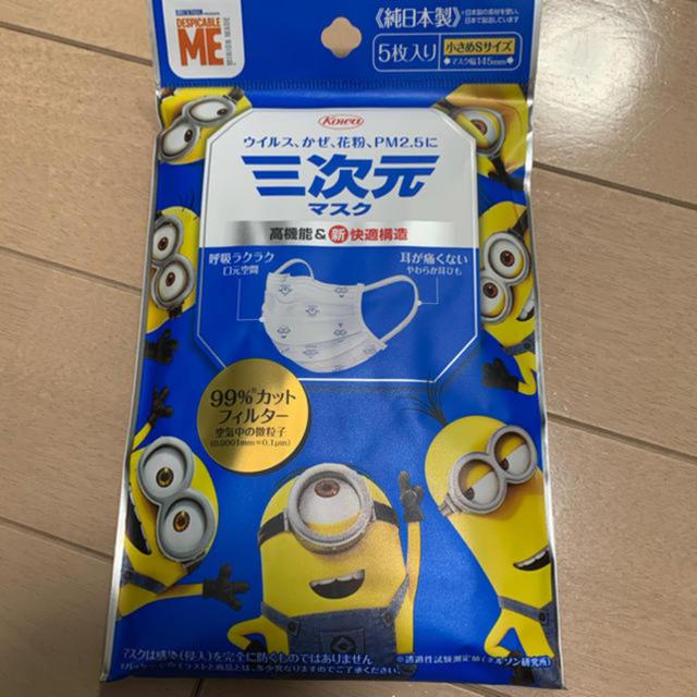 防塵マスク パック 販売 / マスクの通販 by abcshop