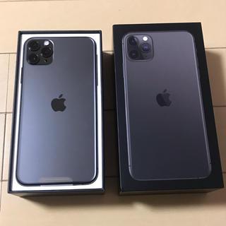iPhone - iPhone pro max 512 新品未使用 完品 Apple アップル