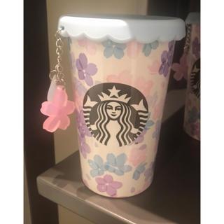 Starbucks Coffee - STARBUCKS SAKURA2020 シリコンリッドステンレスカップチャーム
