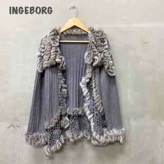 INGEBORG - 【INGEBORG】ファー付きニットカーディガン インゲボルグ