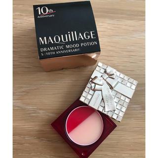 マキアージュ(MAQuillAGE)の資生堂 マキアージュ ドラマティックムードポーションS 練り香水(ボディオイル)